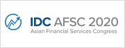 Asian Financial Services Congress