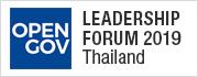 Thailand OpenGov Leadership Forum - 2019